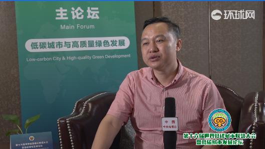 深圳科陆电子科技周新华:低碳环保人人有责