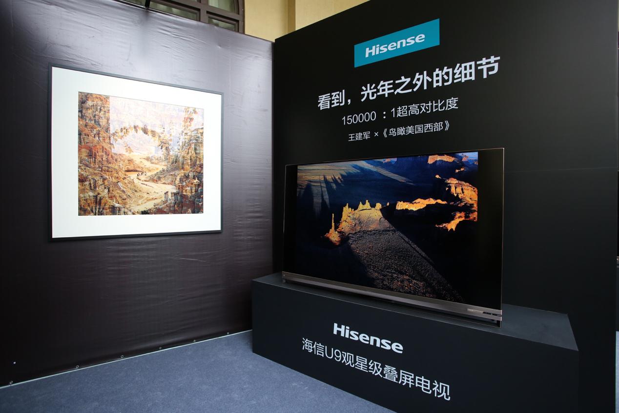 海信叠屏电视跨界摄影圈 画质赛过专业显示器
