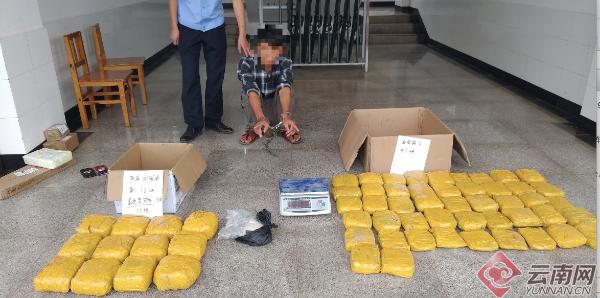 云南查获一辆悬挂外国牌照的运毒车辆 缴获毒品33.191千克