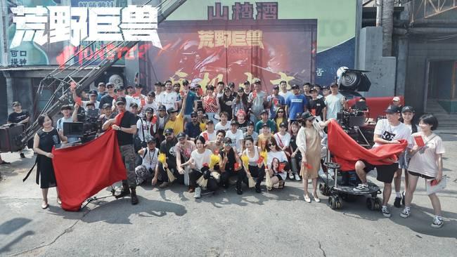网络大电影《荒野巨兽》在北京举行了开机发布会