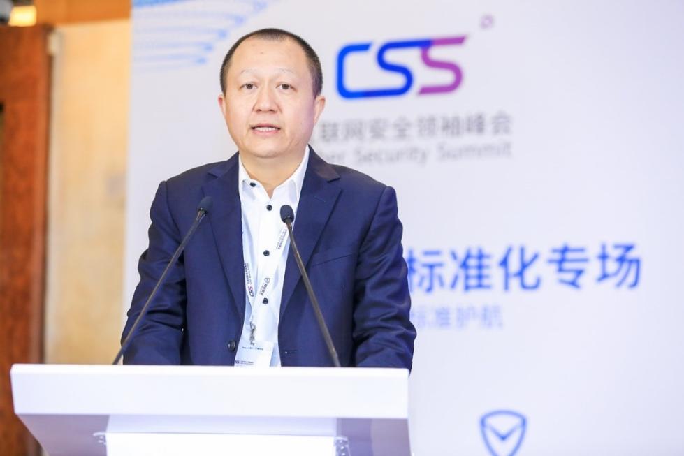 深圳卫视小爸爸诛仙天仙子找谁标准化助力提质增效,护航工业互联网开展