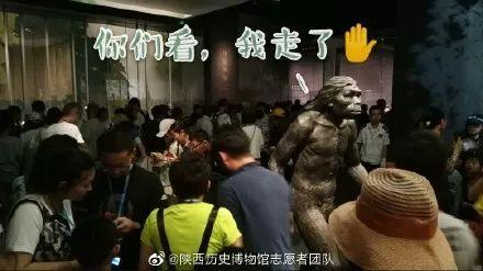 """""""博物馆不给吃东西,又不给孩子跑...""""观众发出灵魂质疑"""