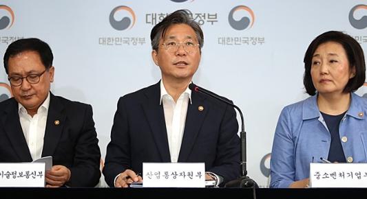 """面对日本""""卡脖子"""",韩国政府"""