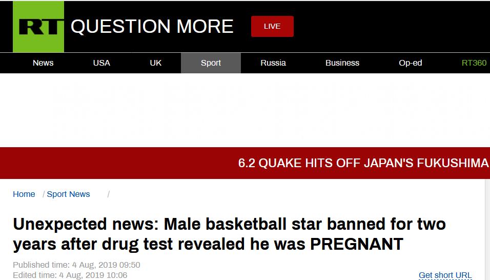 """NBA落选球员被禁赛两年 只因尿检""""怀孕"""""""