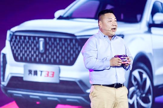 一汽奔腾T33正式上市 售价6.98-9.98万元
