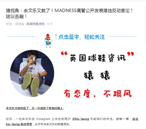 华夏稳妥当选500强戚薇的qq号是多少 要真的余文乐声明:不认同也不支持一切违法的人,期望香港赶快康复次序