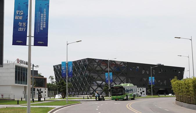 国内首个5G自动驾驶开放道路场景示范运营基地在重庆启用