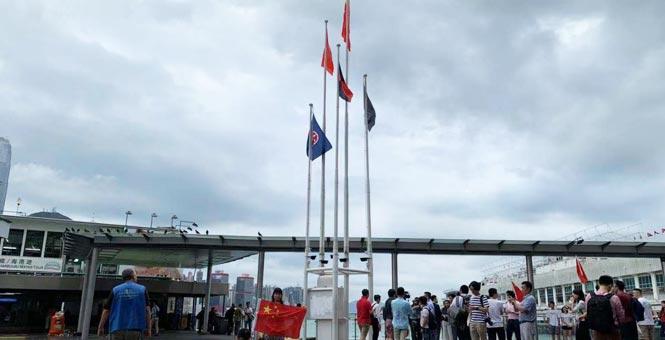 爱国爱港人士今晨自发聚集天星码头:护国旗,唱国歌