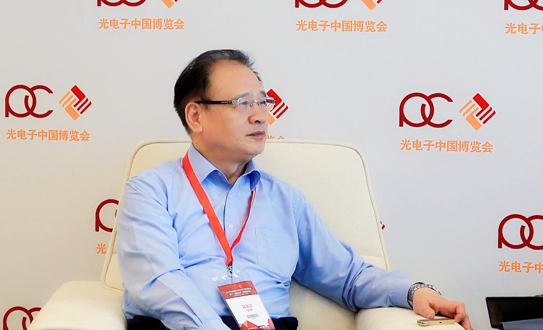 褚君浩:未来光电子技术发展应与智能时代相结合