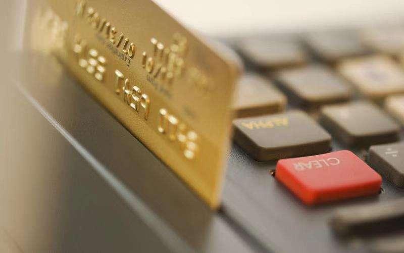"""企业银行账户迈入""""备案""""时代"""