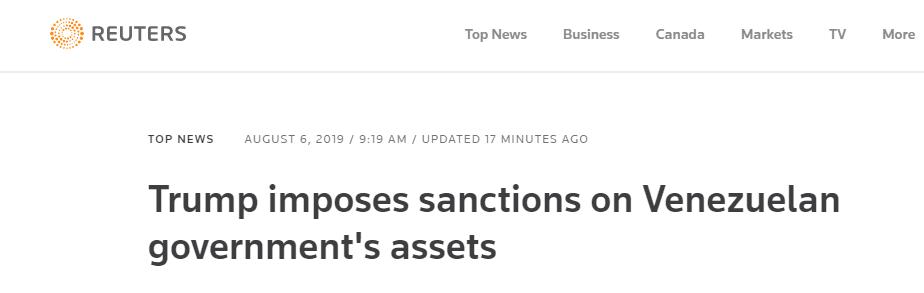 快讯!特朗普下令冻结所有委内瑞拉政府在美资产