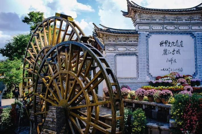 丽江古城谋创新:遗产保护与旅游转型互动发展