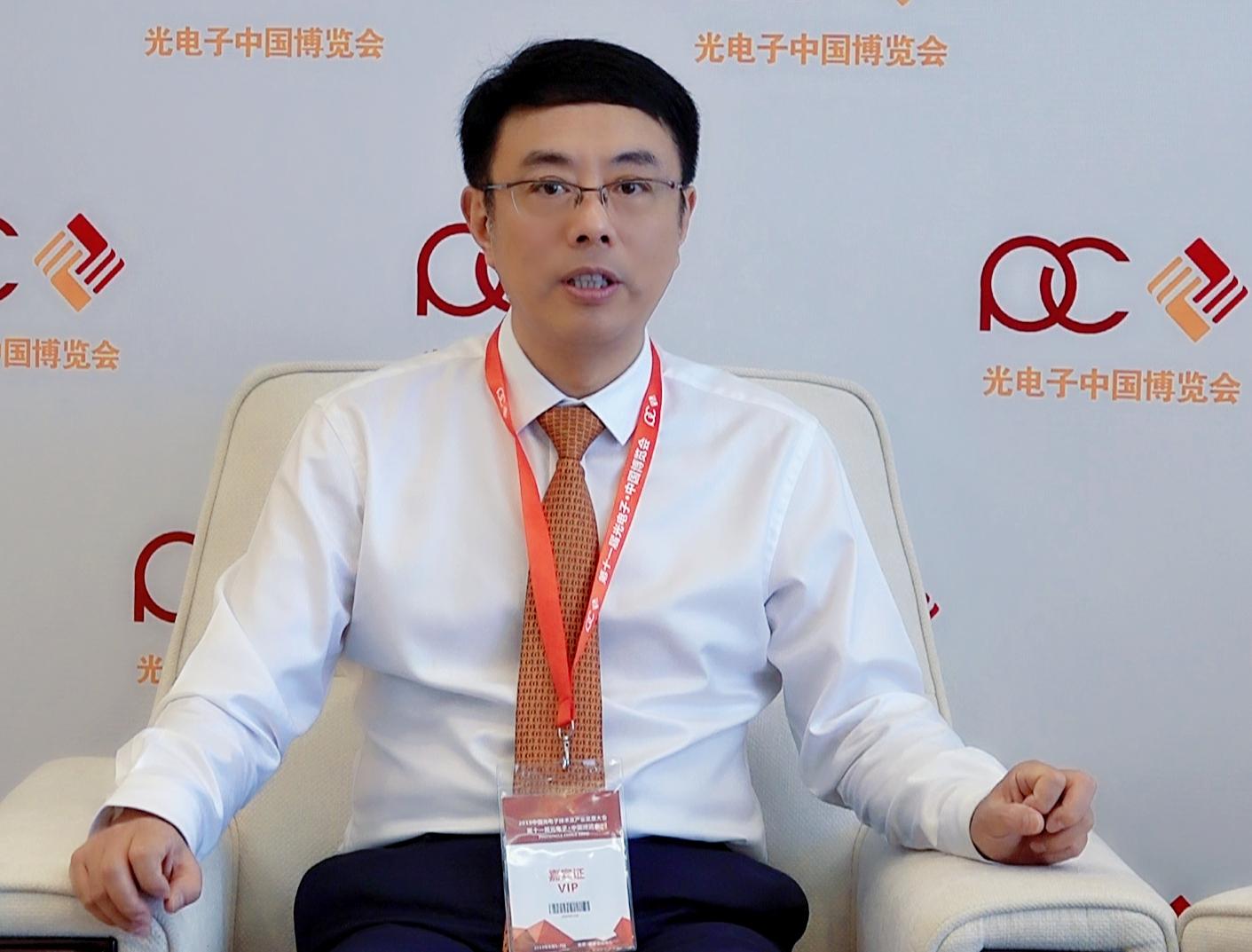 毛磊:中國超分辨率顯微光學將引領未來技術發展