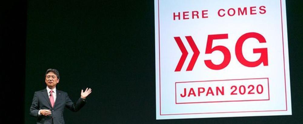 外媒:日韓貿易戰將影響日本2020年5G計劃