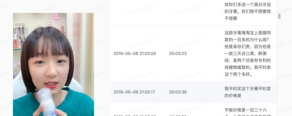 赛尔号亚伦斯塔拉茨科娃快手电商推出雷霆举动 要点冲击暗里违规买卖