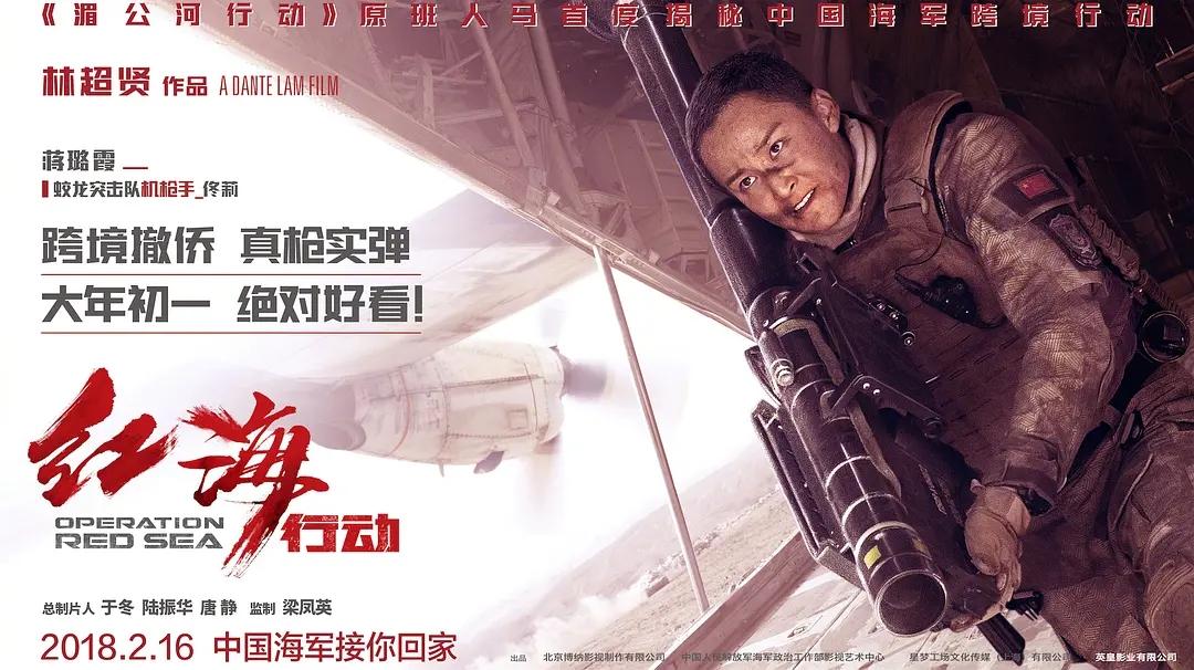 近年电影排行榜出炉 为何她们能成为中国前十电影票