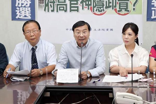 """""""下架民进党""""为何成为台湾民众的共识?"""