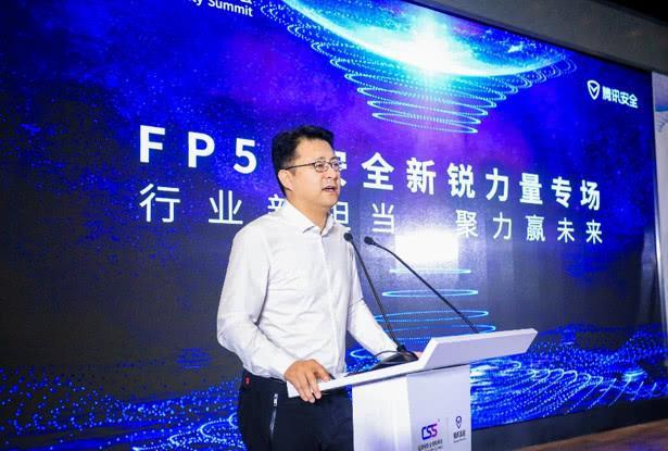 香港嫩模唐唐是谁禾嘉七点线幼儿园工业晋级呼唤安全职业新担任,FP50聚力赢未来