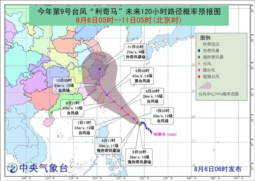 """强降雨""""盯上""""四川盆地 台风""""利奇马""""或将影响我国东南沿海"""