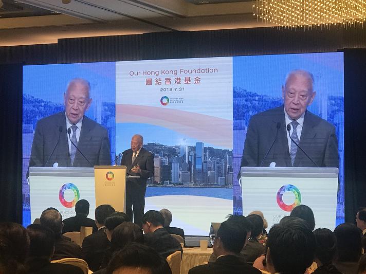 董建华:香港正面临前所未有风暴 市民须警惕