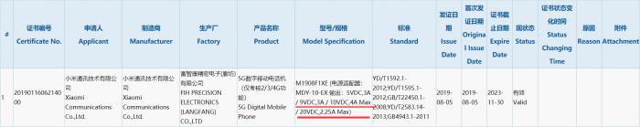 黑色车标/全系1.5L动力帝豪领军版预售6.98万起