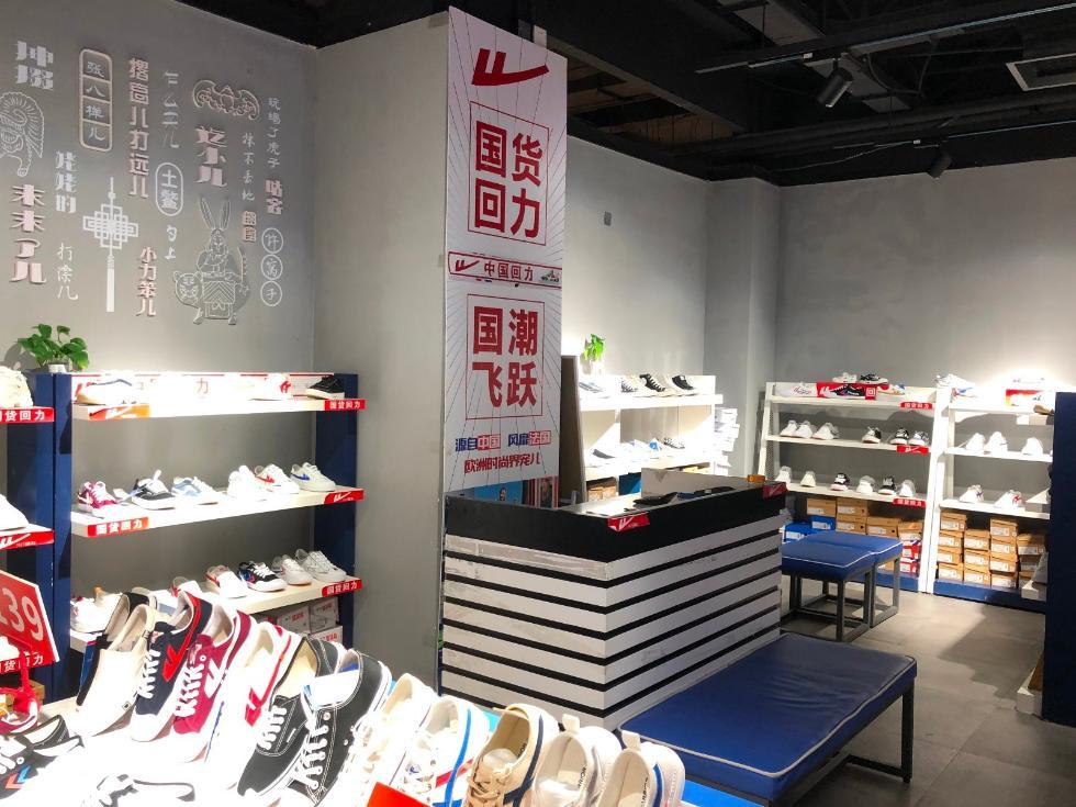 保时捷女扇男驾驶员新标准日语初级视频从胶鞋到世界潮牌 国产运动鞋走向世界