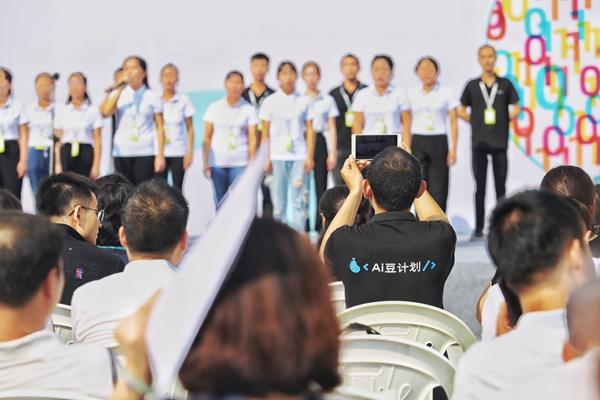 """阿里人工智能团队进大山 云贵高原走出""""人工智能培育师"""""""