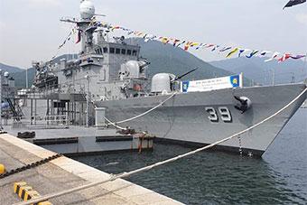 韩国将退役护卫舰翻新后赠给菲律宾 办交付仪式