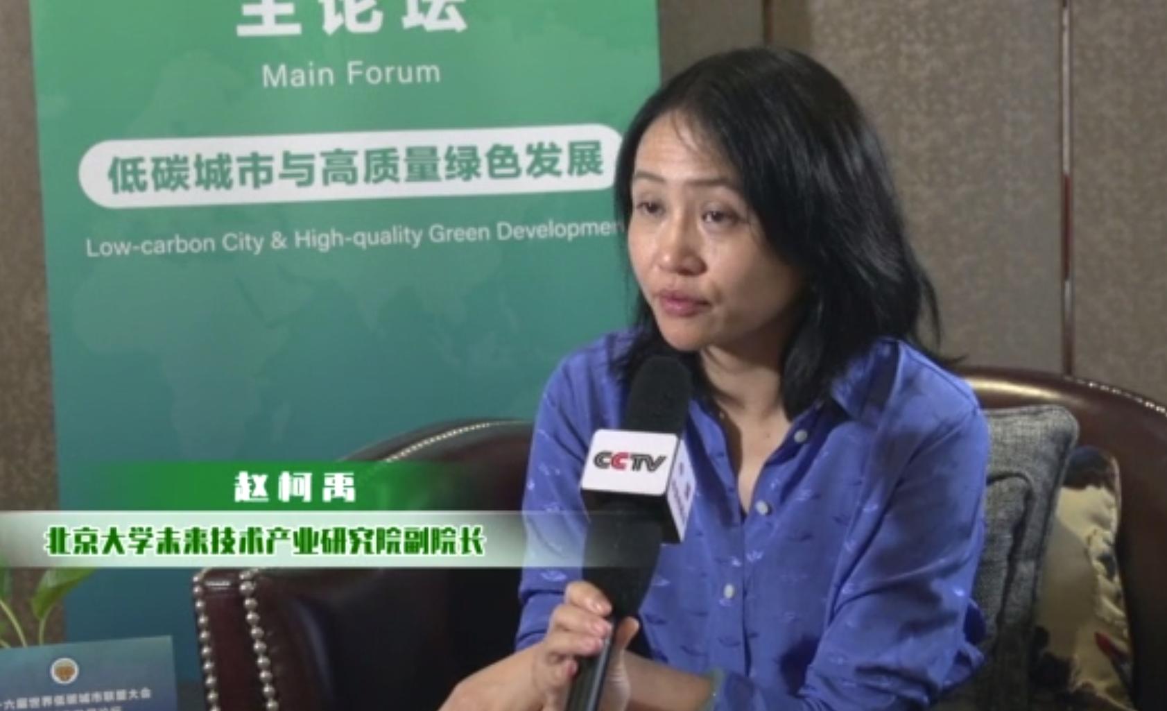 赵柯禹:惠民+开放包容是发展的关键点