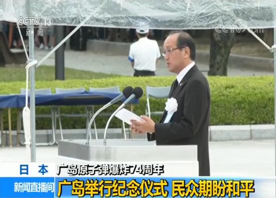 泡泡兵士脚本陕棉九厂广岛原子弹爆破74周年 广岛市民:要把实在的前史告知后人