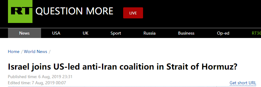 """以色列与阿联酋达成协议,将自愿为""""反伊朗联盟""""提供情报及援助"""