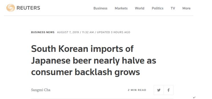 日本啤酒在韩遭抵制, 7月进口少了快一半