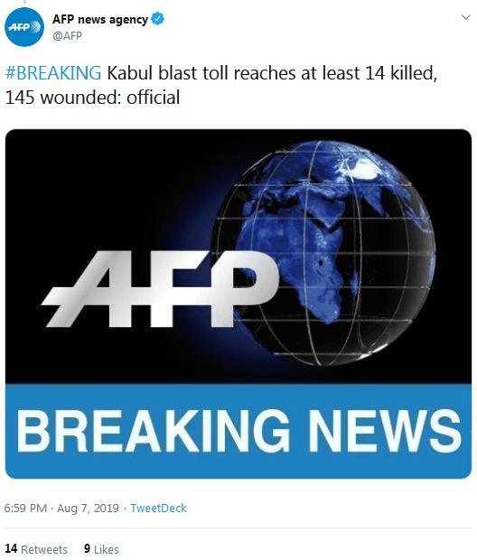 快讯!阿富汗喀布尔爆炸事件已造成至少14死,145伤