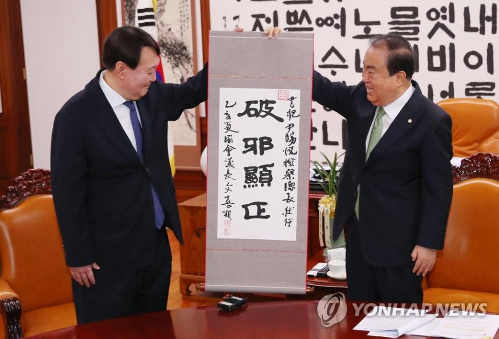 宋生记四川高考自愿填写把朴槿惠送监狱的韩国查看总长 获赠四个汉字