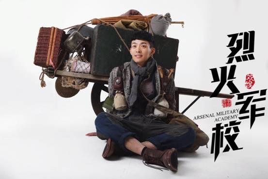 青年演员表现不俗:刘思博《烈火军校》开播遭热议 出色表现获于正点名认可