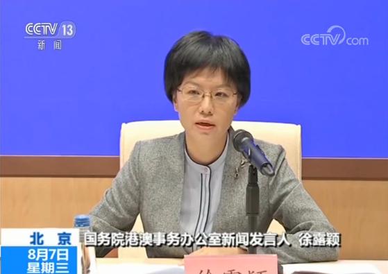 国务院港澳办新闻发言人:14亿中国人民都是护旗手 乱港分子阴谋不会得逞