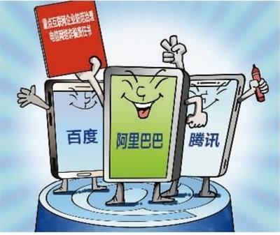 """""""杀猪盘""""引关注 网络诈骗""""盯""""上大平台"""