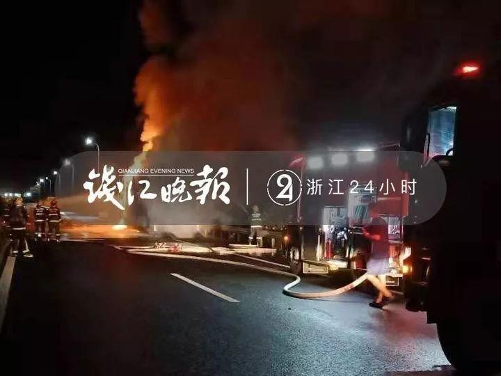 """8辆车烧成""""铁架子""""!深夜浙江高速一场火,180万烧没了"""