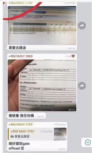 被曝有员工泄露港警航班信息,国泰航空:十分抱歉,会深入调查