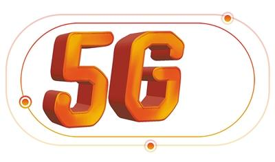 刚起步的5G,网速可能没你想得那么快