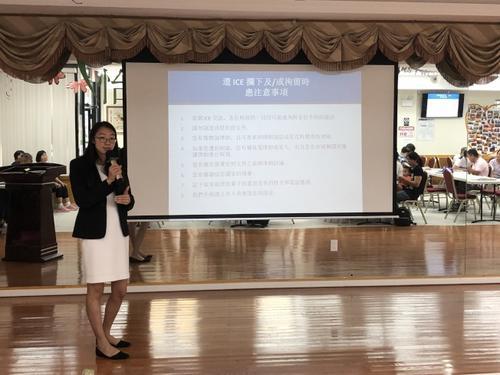 美媒:美国移民局人员持行政搜捕令登门 华裔民众无需开门