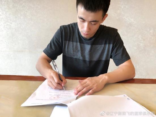 赵继伟正式续约辽宁队 下赛季仍代表辽篮出战