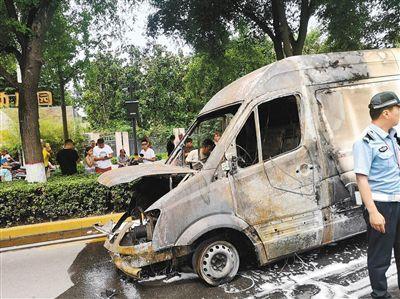 西安近期發生多起電動汽車自燃  一旦發生自燃應該怎樣做