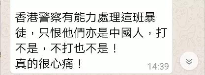 """""""光头警长"""":香港警察有能力处理这班暴徒!"""