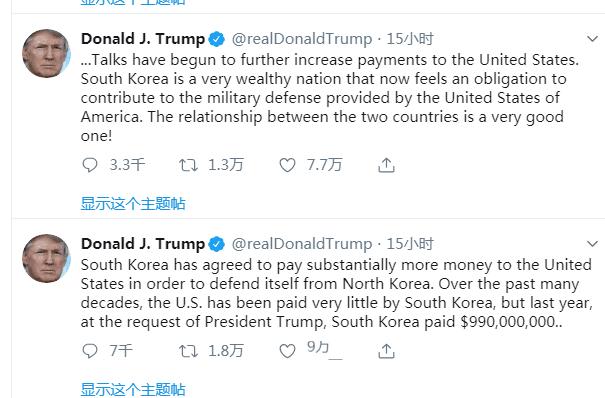 """值此关头,特朗普还""""补刀""""韩国:你们很有钱,多交点防卫费吧"""