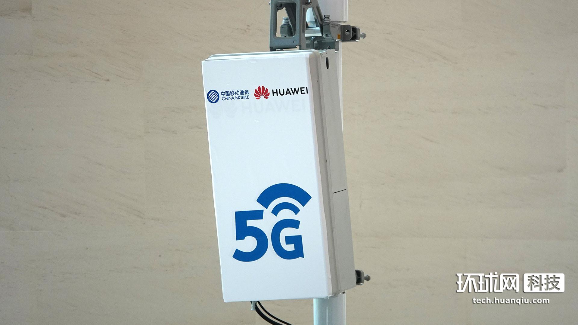 北京市通信管理局公布5G建設進展,勢頭喜人