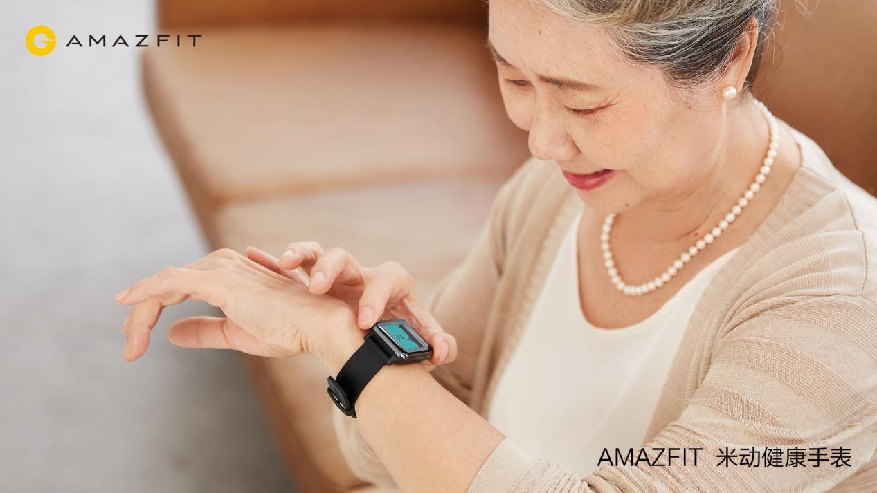 Amazfit米动健康手表上市:支持ECG心电图 售699元