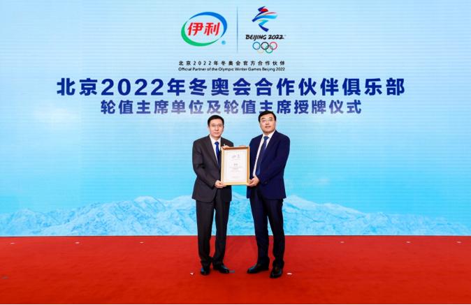 2019中国国际健康产业峰会在京举行