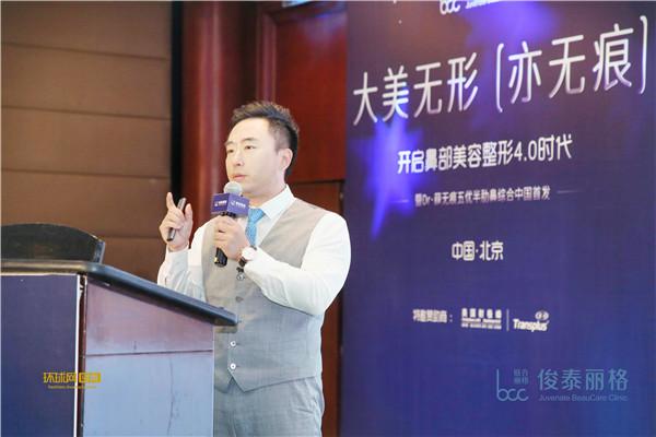 """鼻整形4.0时代,""""Dr.薛无痕五优半肋鼻综合""""技术全球首发"""