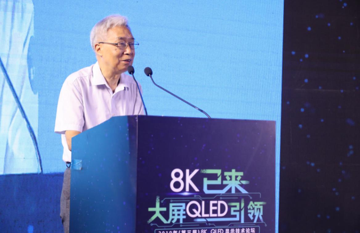 "vivi电子杂志夏花海物语""5G+8K""年代敞开,三星电视引领彩电职业显现晋级"